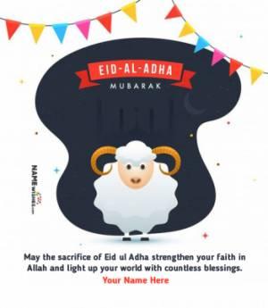 Write Name on Eid Ul Adha Wish With Beautiful Prayer