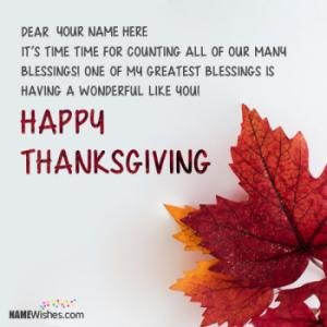 Happy Thanksgiving Wishes With Name and Photo