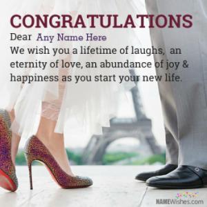 Unique Wedding Wish With Couple Name
