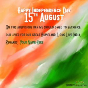 Write Your Name on 15 August Wishes