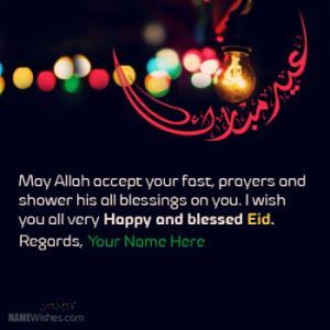 Write Your Name on Eid Al Fitr Mubarak Wishes