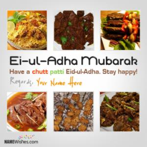 Write Your Name on Eid al Adha Wishes With Prayers