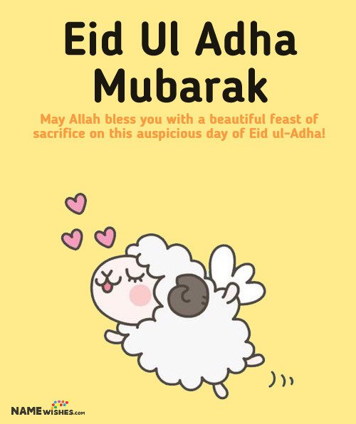 Cute Eid ul Adha Mubarak Wish With Name