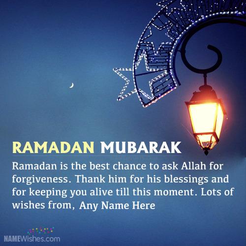 Amazing Ramadan Mubarak Wishes With Name