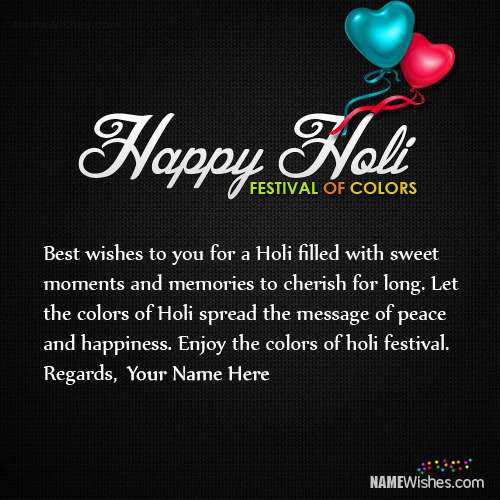Awesome Happy Holi Wishes With Name
