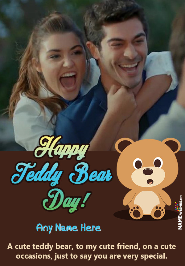 Awesome Happy Teddy Bear Day Wish With Name and Photo Frame