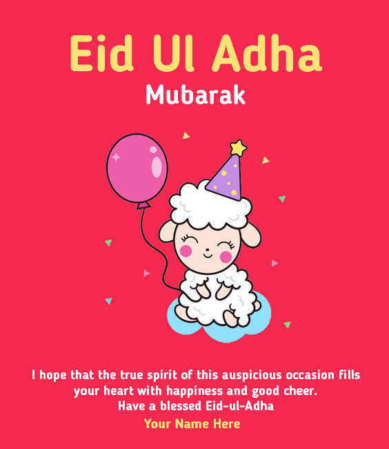 Beautiful Eid Ul Adha Mubarak With Name