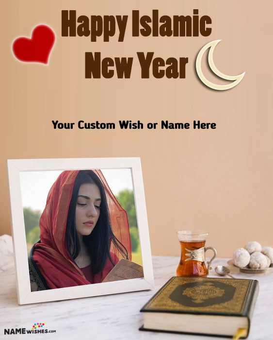 Beautiful Islamic New Year Photo Frame With Quran Image