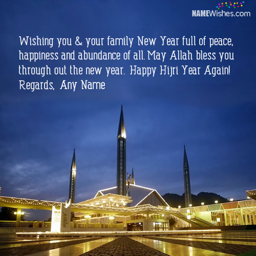 Beautiful Islamic New Year Wishes With Name