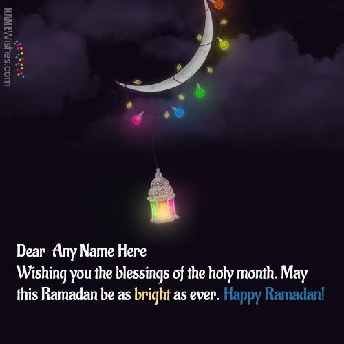 Best HD Ramadan Mubarak Wishes With Name
