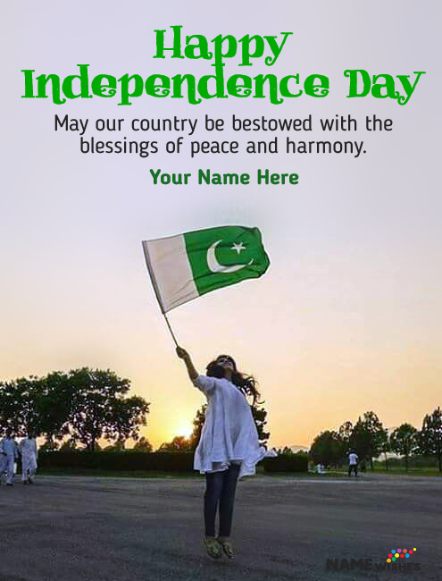 Best Independence Day Dp for girls with Name