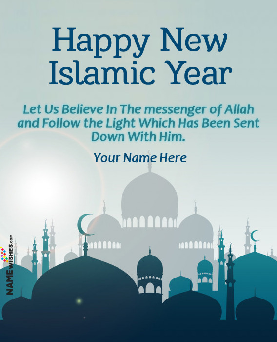Best Islamic New Year Dua With Name For Friends