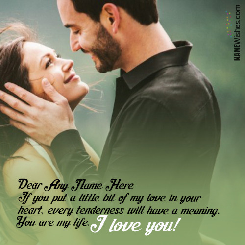 Best Love You Quotes With Name