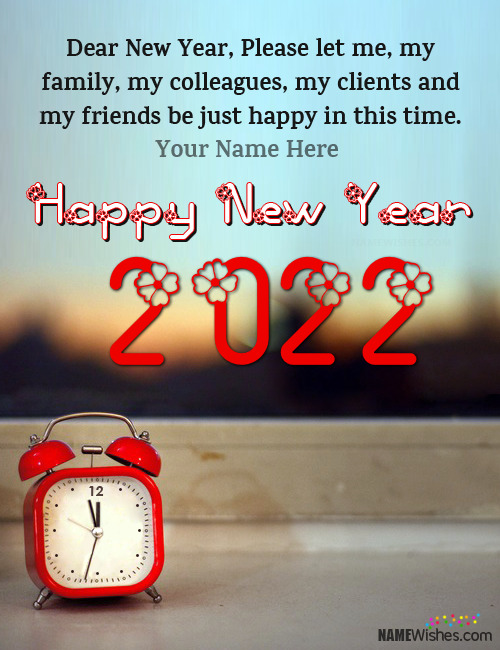 Best New Year Wishes With Name