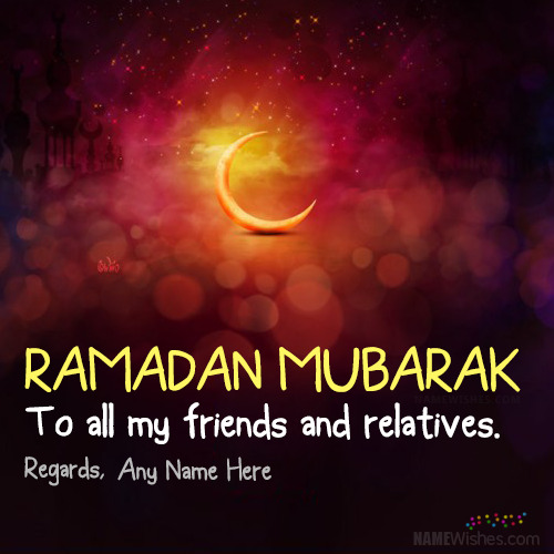 Best Ramadan Mubarak Greeting Card With Name