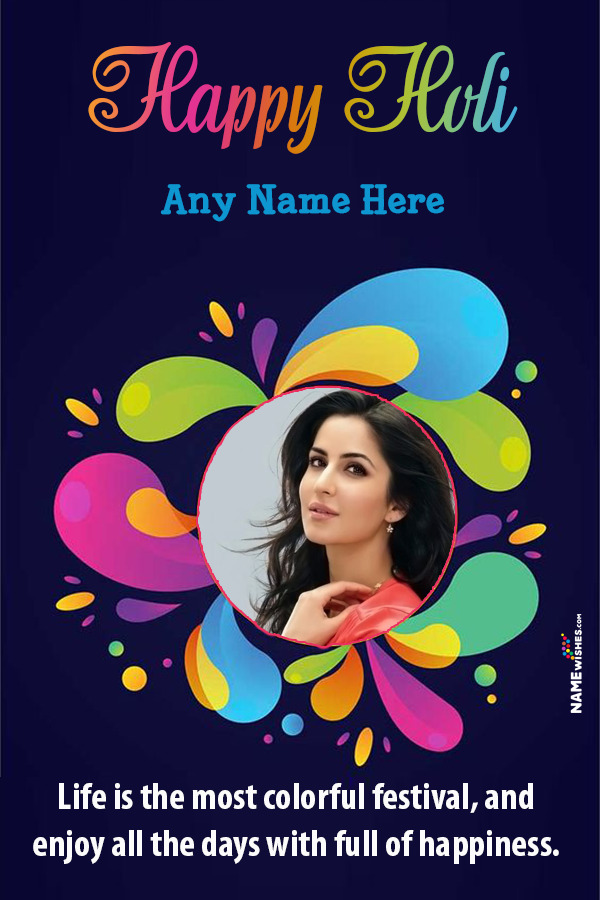 Colorful Happy Holi Wish With Name and Photo Online Gift