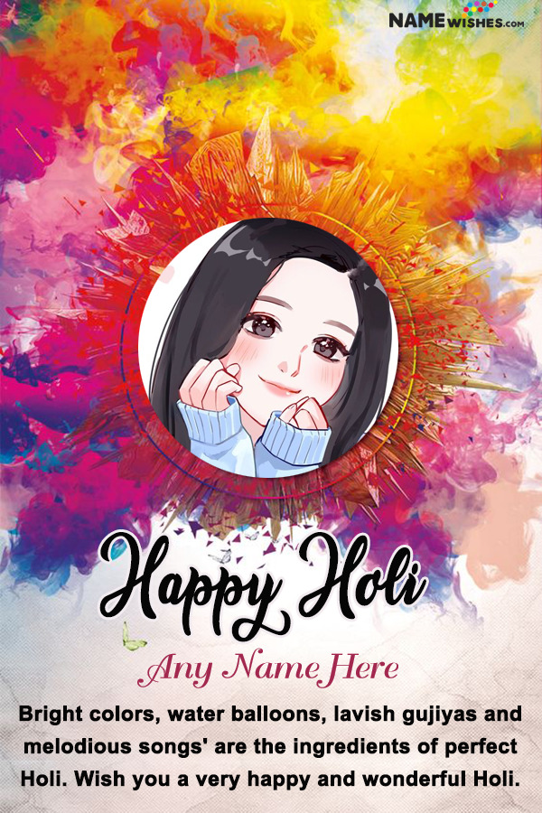 colorful Holi Festival With Name and Photo Frame For Friends