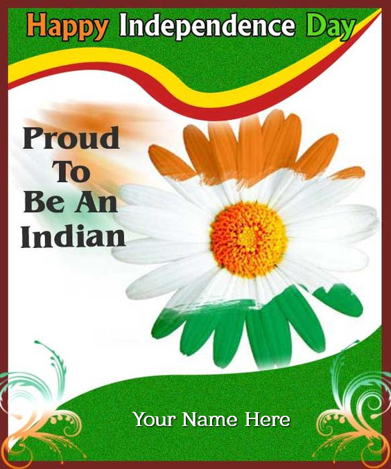 Cool India Independence Day Dp With Name