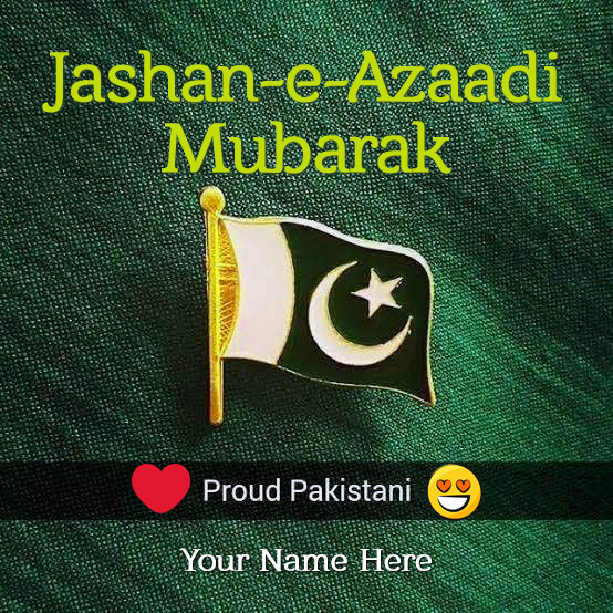 Cool Pakistan Independence Day Dp with Name