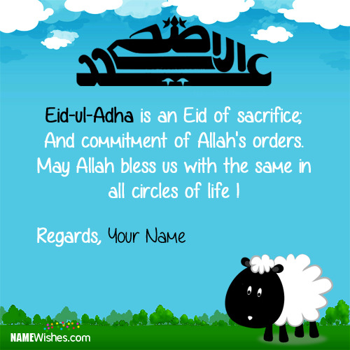 Cutest Eid al Adha Wishes With Your Name