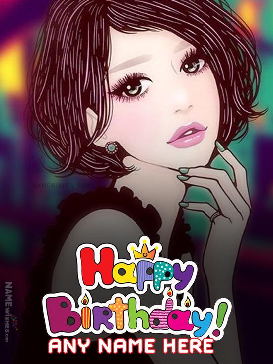 Dashing Birthday Wish with Name Photo