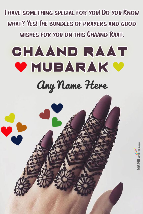 Eid Mehndi Design Chaand Raat Wish with Name Edit