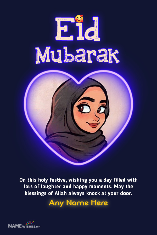 Eid Mubarak Wishes With Name and Photo In Heart