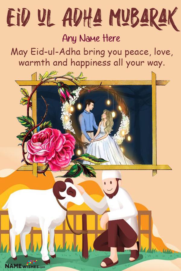 Eid ul Adha Mubarak Wish For Friend With Name Pic