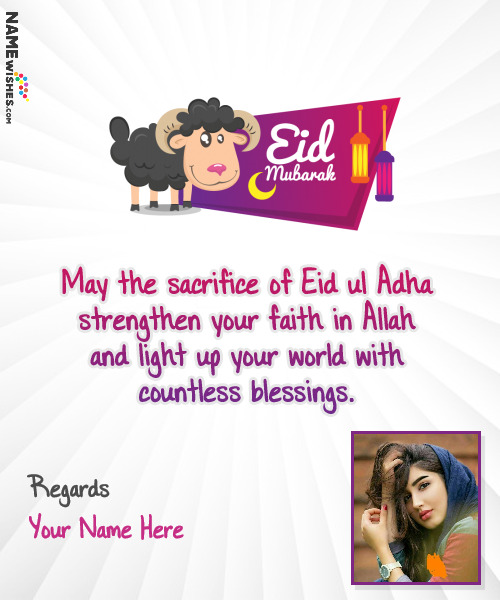 Eid ul Adha Mubarak Wish With Name and Photo