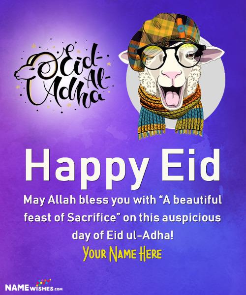 Eid ul Adha Mubarak Wishes With Name Editing