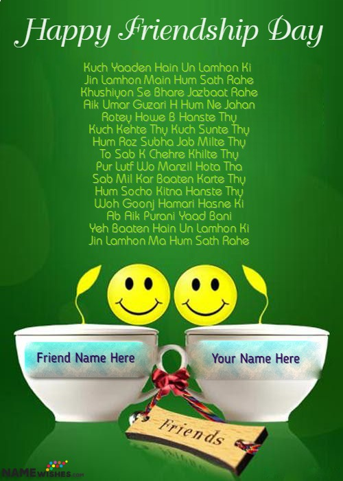 Friendship Day Wish for Tea Lovers Friend with Name and Quote