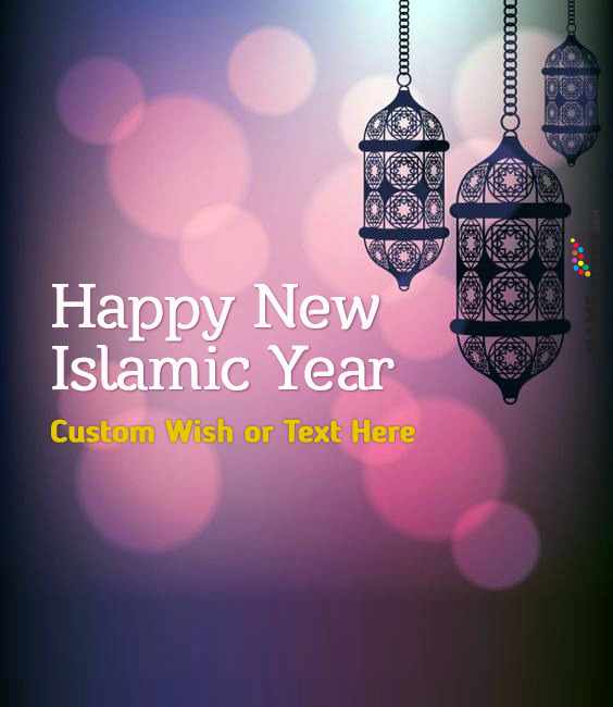 Happy Blessed New Islamic Year Wishes With Name for Friends and Relatives