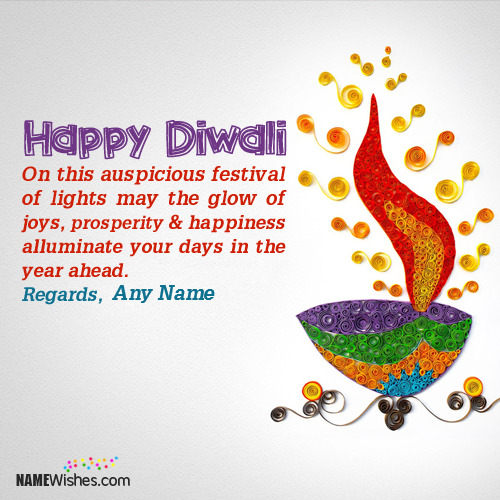 Happy Diwali Greetings With Name