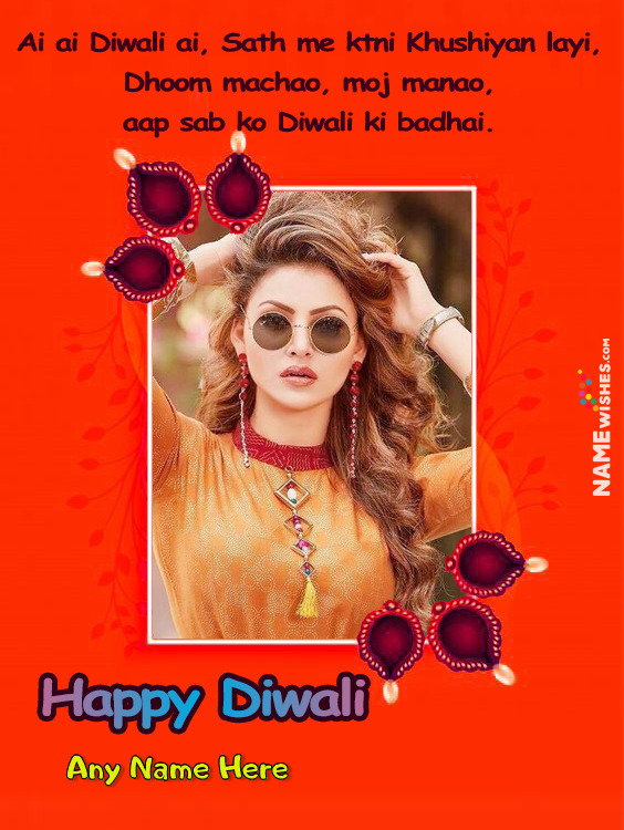 Happy Diwali Hindi Wishes And Quotes With Name And Photo Frame