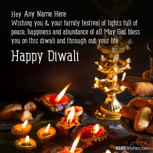 Happy Diwali Wishes With Your Name
