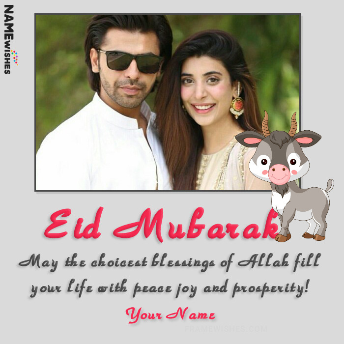 Happy Eid Mubarak Photo Frame With Name