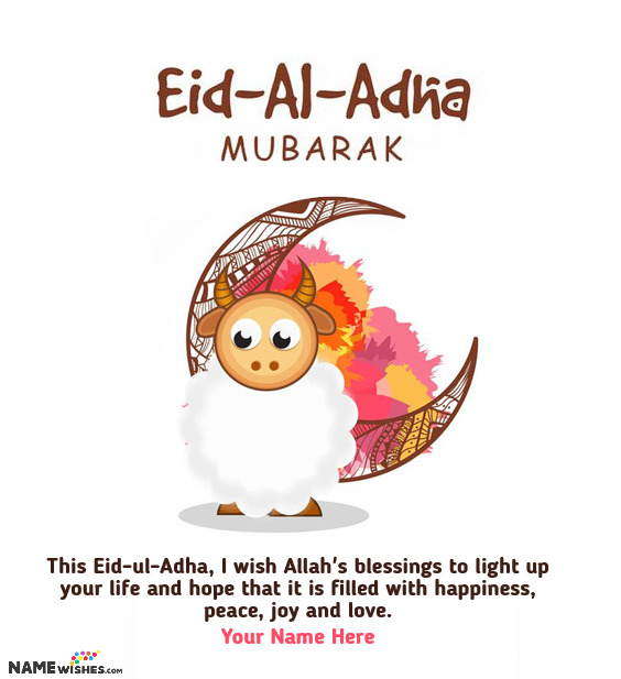 Happy Eid ul Adha Mubarak Wish With Name