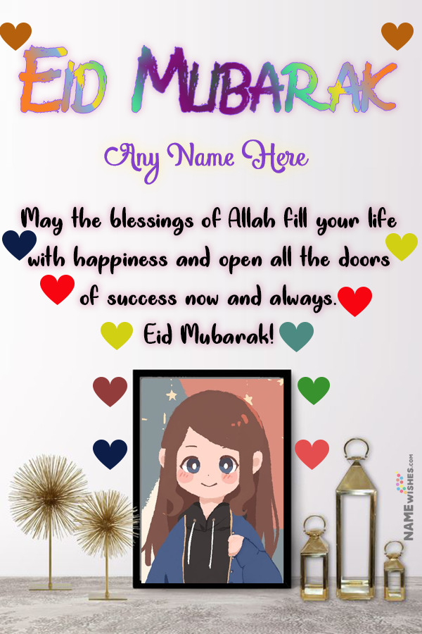 Happy Eid ul Adha Wishes With Name and Photo Frame For friends