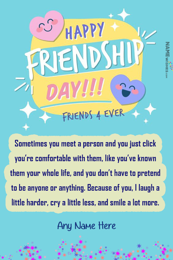 Happy Friendship Day Message in English With Name