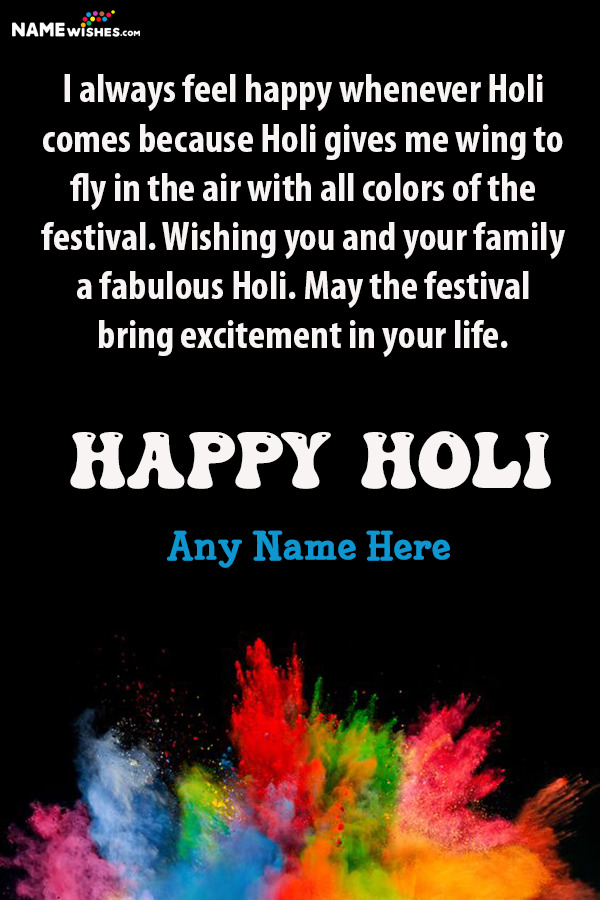 Happy Holi Wish With Name For Friends Or Instagram Story Status