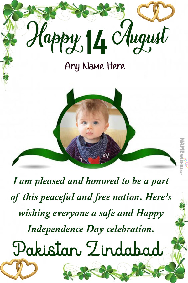 Happy Independence Day Stylish Name and Photo Editor