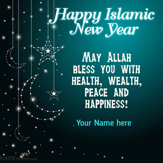 Happy Islamic New Year Quotes in Urdu With Name