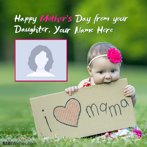 Happy Mother's Day Wishes With Name