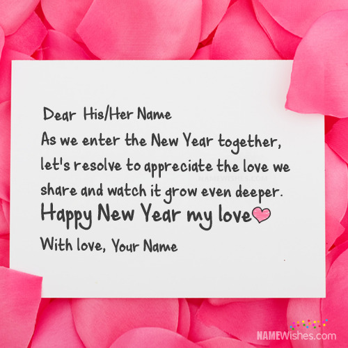 Happy New Year Wish With Lover Name