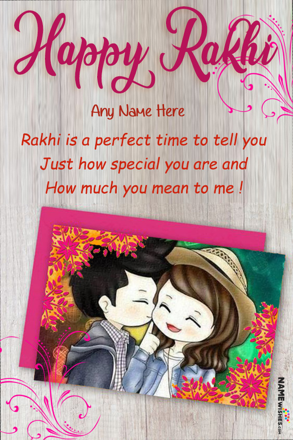 Happy Rakhi Day Greeting Card For Brother With Name