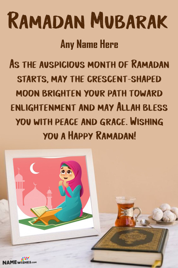 Happy Ramadan Mubarak Photo Frame Wish With Name Edit Online