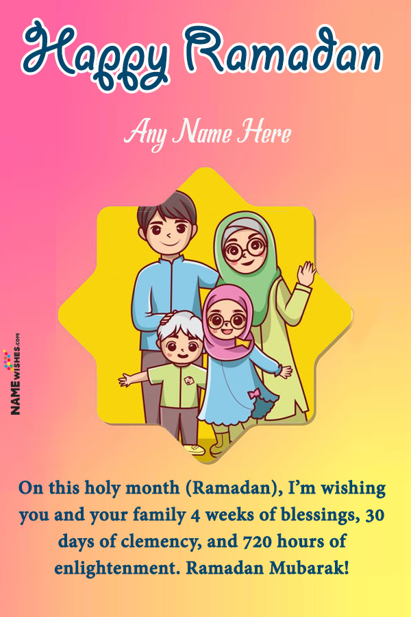 Happy Ramadan Mubarik Wishes with Name and Photo Edit