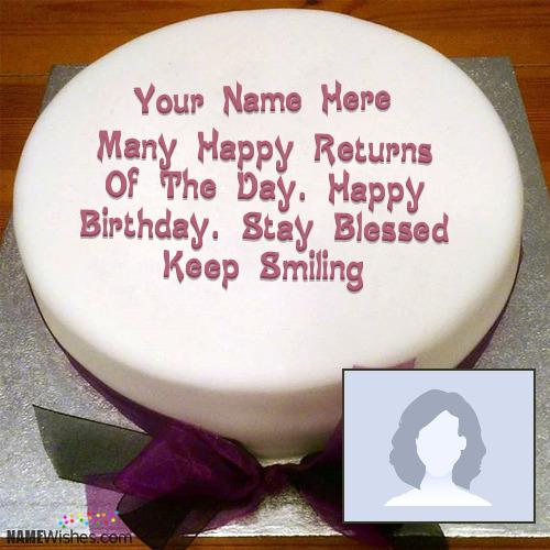 Ice Cream Birthday Cake With Name and Wish