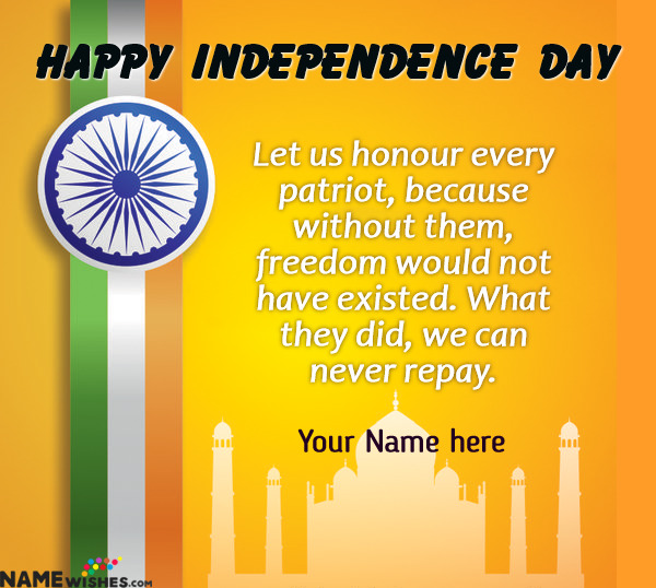 Independence Day India Quotes With Your Name