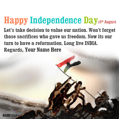 Independence Day India Wishes With Your Name